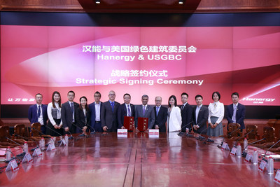 Hanergy Teams Up with USGBC to Boost Global Development of Green Buildings
