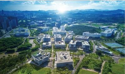 El recinto de la Southern University of Science and Technology (SUSTech) en Shenzhen, China.