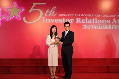 Ms Venus Zhao, Head of Investor Relations & Corporate Finance of FEC, on behalf of the Group accepted the awards in the Hong Kong Investor Relations Association 5th IR Awards ceremony on 30 May 2019 in Hong Kong