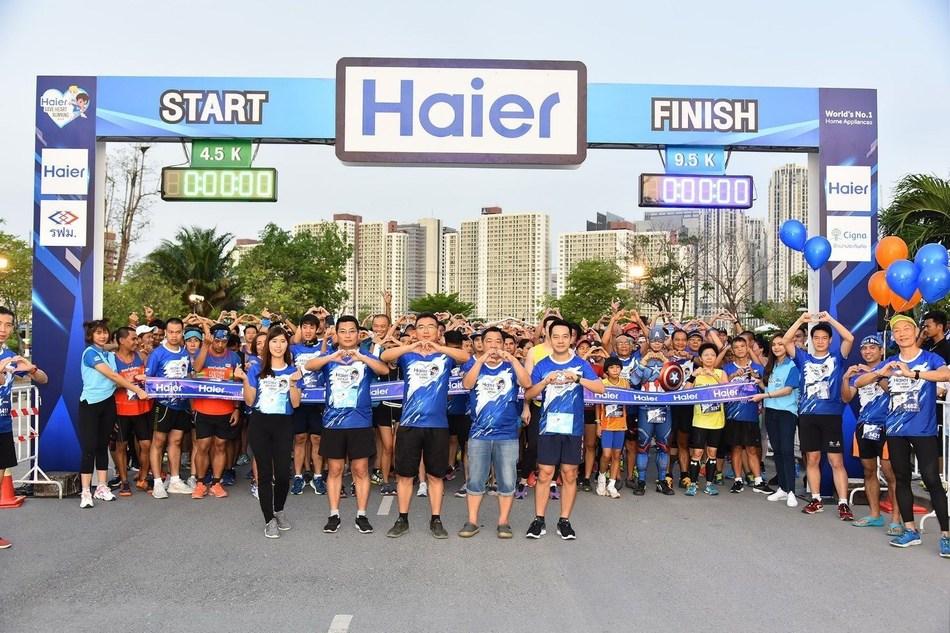 Haier Thailand recently organized a marathon in Bangkok