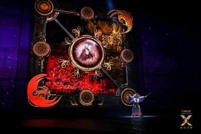 Official announcement of Cirque du Soleil X the Land of Fantasy