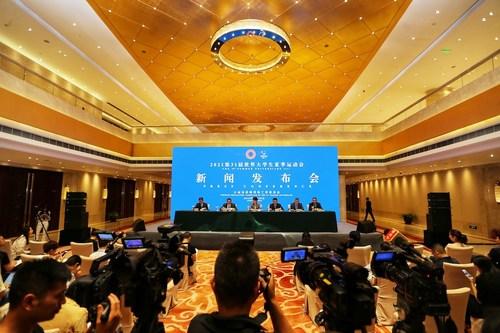 Ouverture du concours de création de la mascotte et de l'emblème de l'Universiade d'été 2021 de Chengdu (PRNewsfoto/Chengdu Economic Daily Marketin)