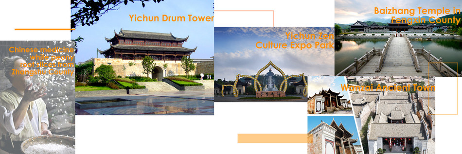 Historical and cultural wealth of Yichun