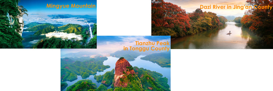 Scenic spots in Yichun