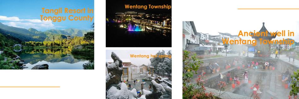 Cidade de Yichun (PRNewsfoto/Publicity Department of Yichun )