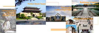 La riqueza histórica y cultural de Yichún (PRNewsfoto/Publicity Department of Yichun )