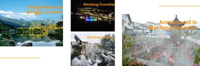 La ciudad de Yichún (PRNewsfoto/Publicity Department of Yichun )