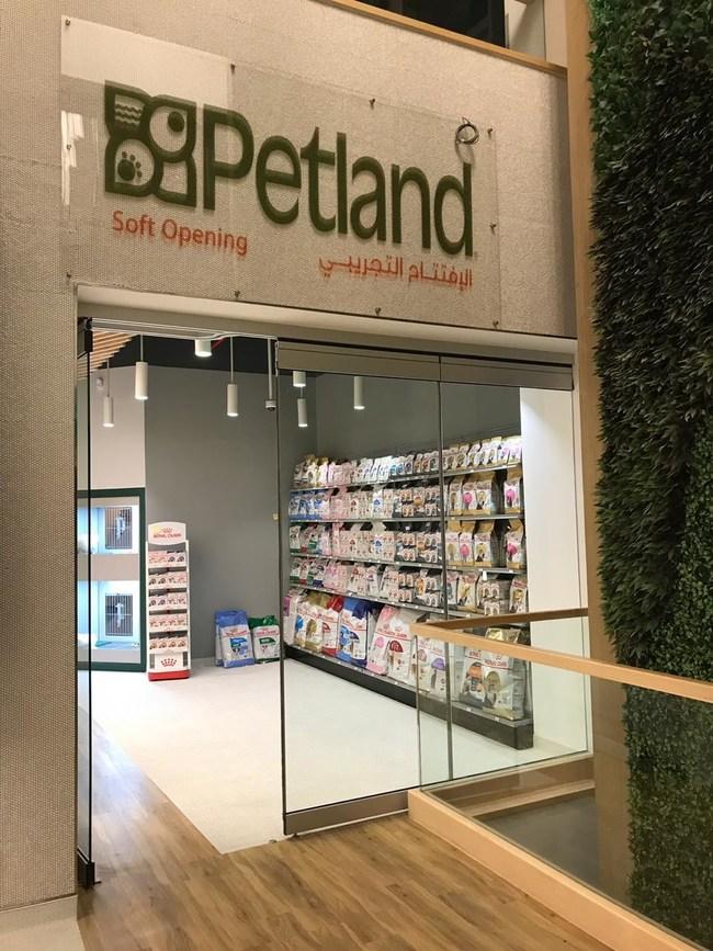 Petland Continues International Expansion