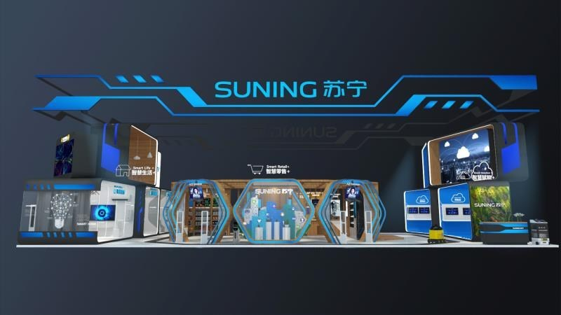 Suning's booth is located at No. 2002, N2 Area.