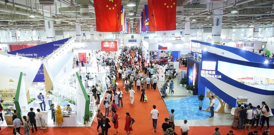 A glimpse of the First China-CEEC Expo,which opened on Saturday in east China's Ningbo City