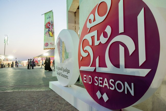 Eid Season, was organized for the first time ever under a unified and comprehensive theme across the Kingdom's cities,