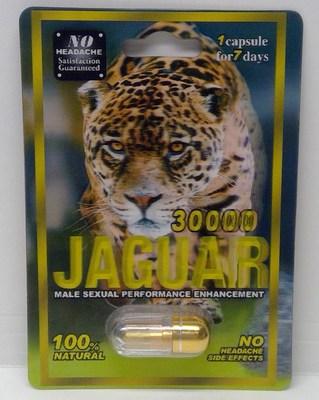 Jaguar 30000 (Groupe CNW/Santé Canada)