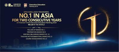 Ranking de Educación Ejecutiva FT 2019: El Antai College Economics and Management de la Universidad Jiao Tong de Shanghái se ubicó en el puesto 19 a nivel mundial y es número 1 en Asia (PRNewsfoto/Antai College of Economics)
