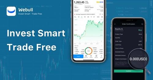 Webull: Invest Smart. Trade Free.