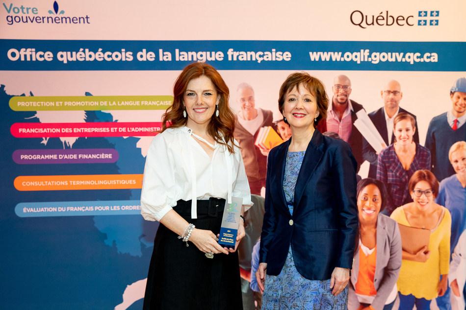 Marie-Josée Desrochers, PDG de la Place des Arts, et Ginette Galarneau, PDG de l'Office québécois de la langue française. (Groupe CNW/Place des Arts)