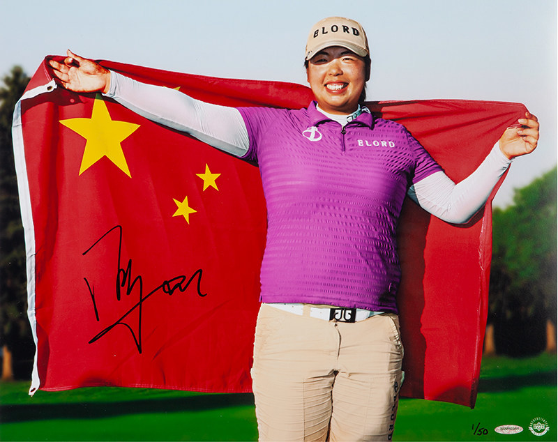 Upper Deck announces memorabilia and trading card autograph deal with Shanshan Feng, the first-ever Chinese player to become a member of the Ladies Professional Golf Association (LPGA)