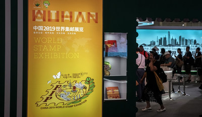 World stamp exhibition opens in Wuhan, China