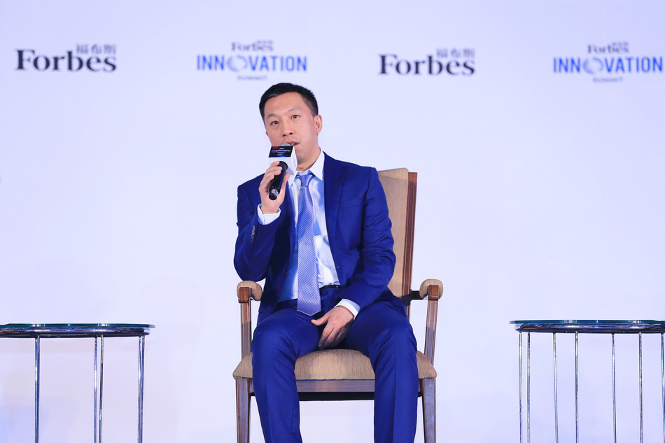 He Yunpeng, Senior Vice President of iQIYI, speaks at 2019 Forbes China Innovation Summit.