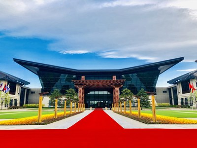 Yanqi Lake International Conference Center