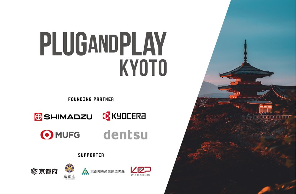 Plug and Play Japan announces the opening of its second base in Kyoto City, Kyoto, Japan.