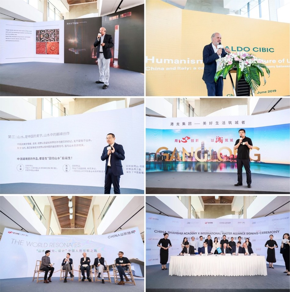 """""""From Renaissance to Landscape Revival"""" Global Forum Held in Chongming, China"""