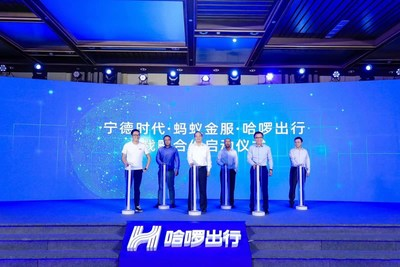 Hellobike unveils a greener and smarter e-bike battery network with CATL and Ant Financial
