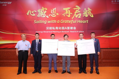 Three of Hanergy's independent shareholder representatives receive SPV shares at the meeting.