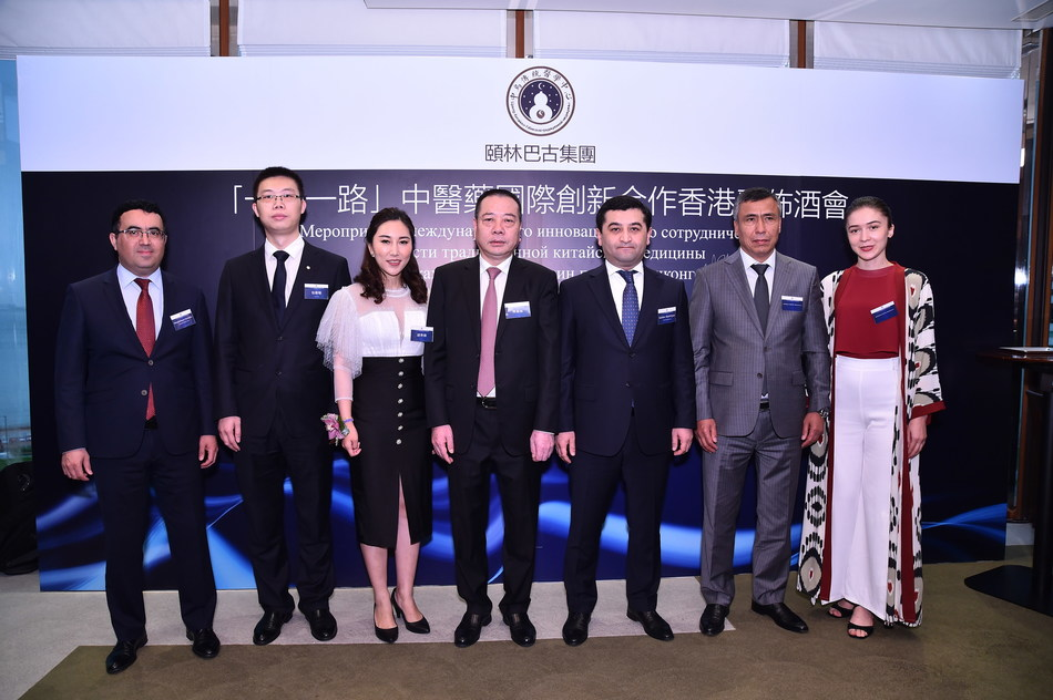 """The Belt and Road"" International Cocktail Reception of Chinese Medicine Innovation and Cooperation was held in Hong Kong by Yulin Bagu Group JV LLC."