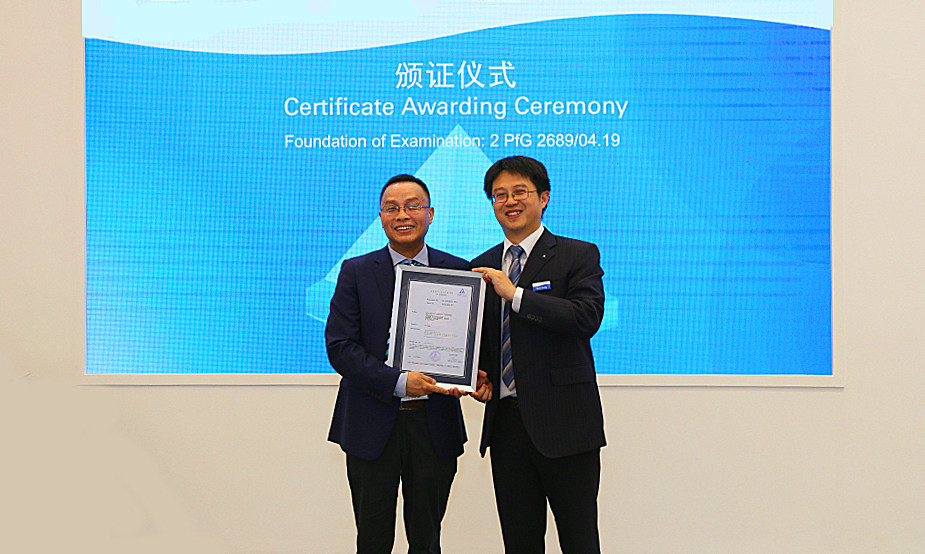 GCL System Integration among first companies awarded with the LeTID test certificate from TÜV Rheinland