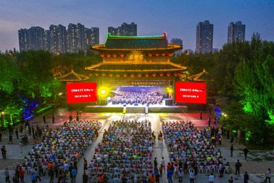 Shenyang Symphony Music Festival allows art and city blend and sublimate together in the summer night