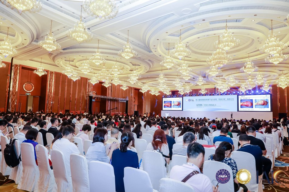"The 2nd Chengdu International Medical Beauty Industry Conference & ""Capital of Medical Beauty"" summit BBS opening scene photo. (PRNewsfoto/Chengdu Commercial Daily Market)"