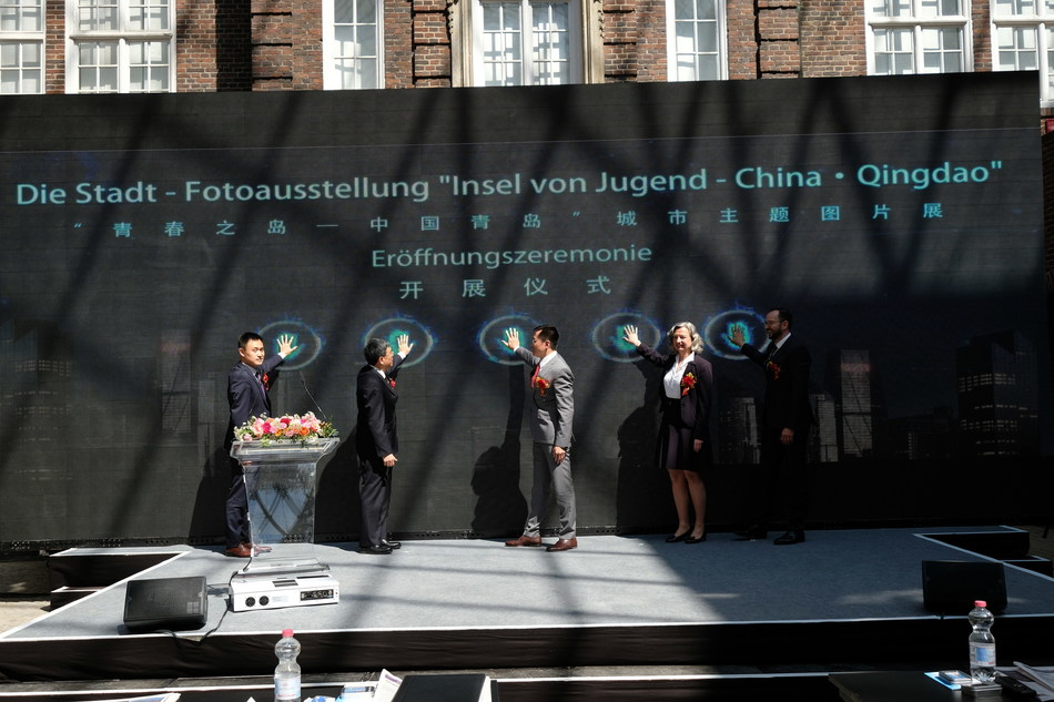 A Qingdao delegation hosts a series of city promotional events in Hamburg, Germany to promote Qingdao as a center of vitality