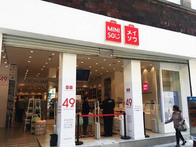 Tienda MINISO (PRNewsfoto/MINISO Japan)