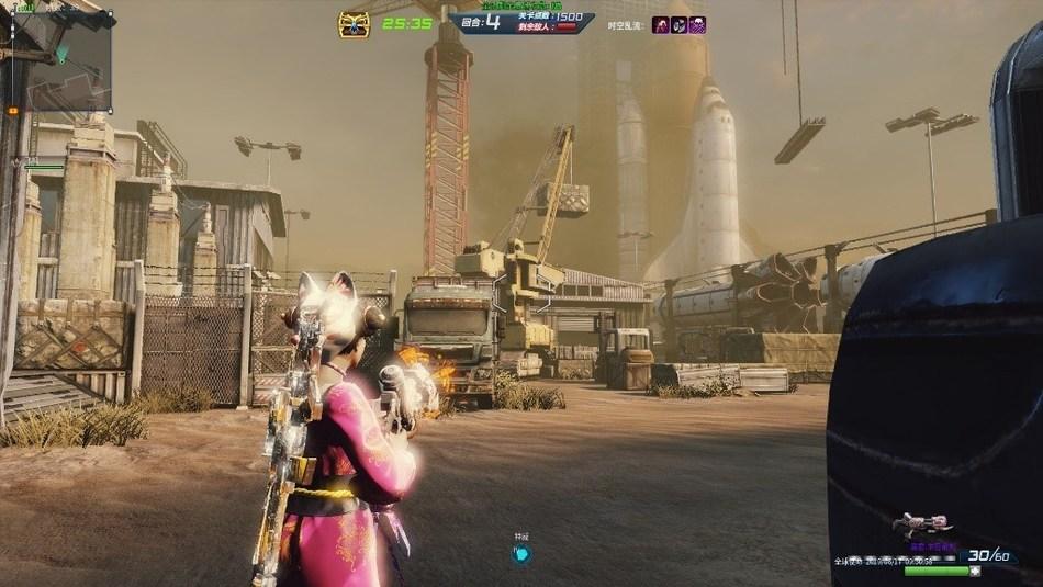 Gameplay Screenshot from MARS Season 4 (CNW Group/Axion Ventures Inc.)