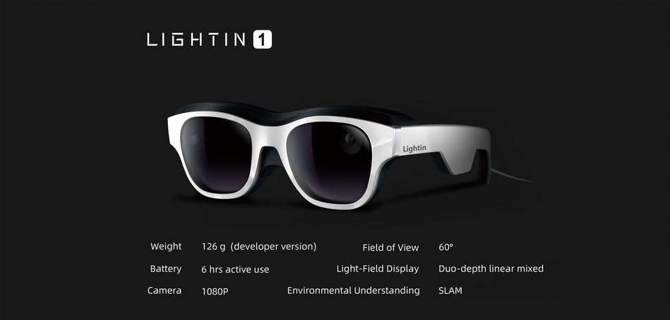Guangli rolls out its first light-field AR glasses