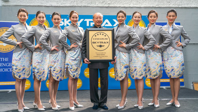 Chairman of HNA Group Chen Feng accepted the SKYTRAX 5-Star Airline award at the award ceremony