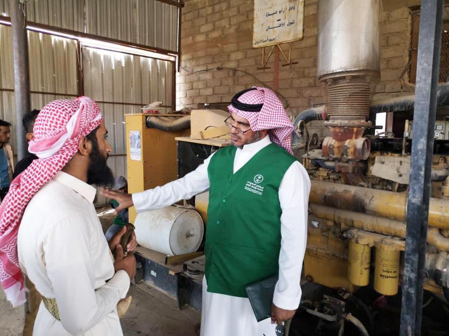 Saudi_Development_and_Reconstruction_Program_for_Yemen