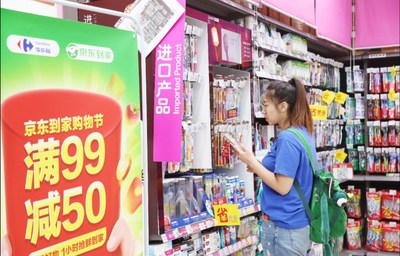 Dada-JD Daojia Helps Bring Real-Time Retail Services to More Lower-tier Cities in China