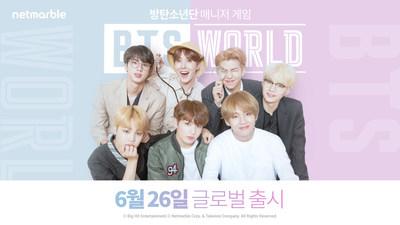 넷마블 'BTS월드' 게임 세 번째 OST  21일 오후 6시 공개