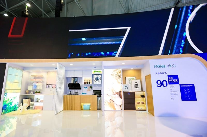 From Smart Washing to the Future of Clothing and Fabric Care, Haier Is Marching Further. (PRNewsfoto/Haier Home Appliances)