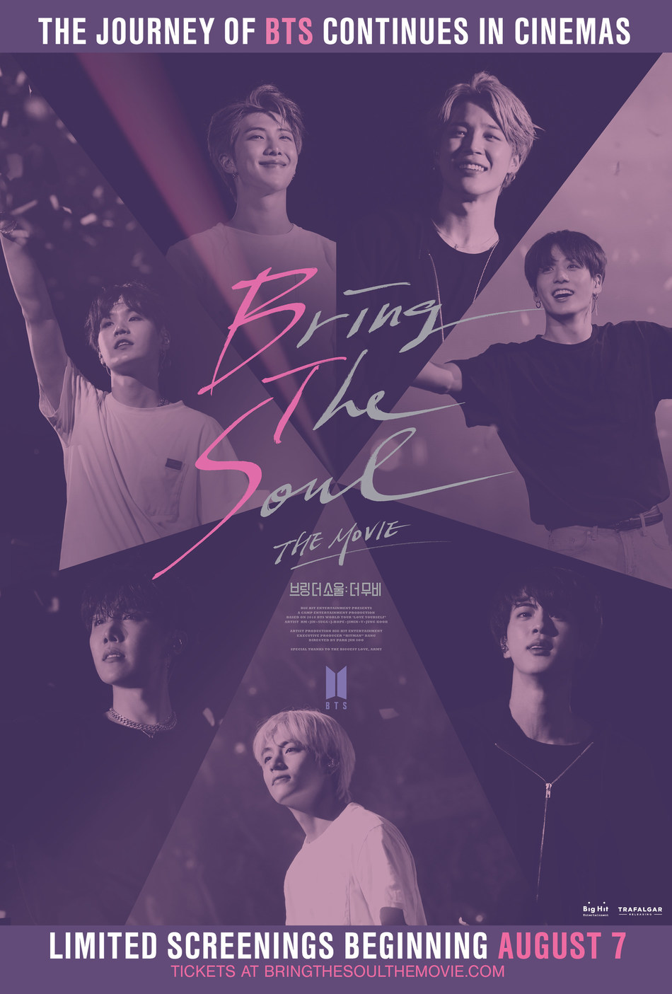 Official poster for BRING THE SOUL: THE MOVIE