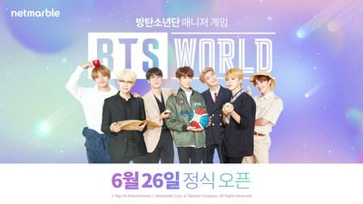 넷마블, 방탄소년단 매니저 게임 'BTS월드'26일 저녁 6시 글로벌 정식 출시