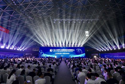 Le sommet du Salon mondial de l'Internet industriel et énergétique 2019 (PRNewsfoto/Publicity Department Changzhou)