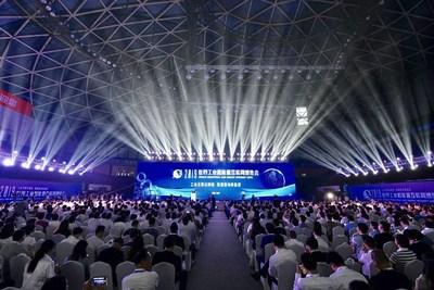 A cúpula da Expo Mundial da Internet Industrial e de Energia 2019 (PRNewsfoto/Publicity Department Changzhou)
