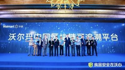 沃尔玛中国采用唯链雷神区块链技术加强食品安全