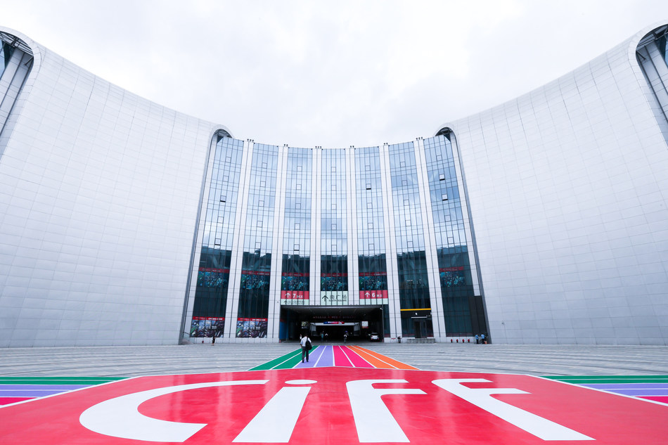 """The 44th edition of China International Furniture Fair Shanghai (""""CIFF Shanghai 2019""""), to be held from September 8-11, 2019, at National Exhibition & Convention Center in Shanghai Hongqiao, will add seven new venues across Shanghai to welcome more visitors."""