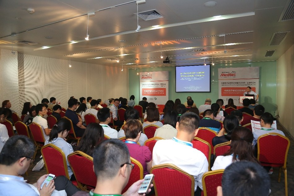 Medtec China 2018 onsite conference