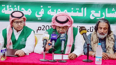 SDRPY Al-Jawf Office Director Ali Aldosari (center) announces the water initiative alongside Al-Jawf Gov. Amin Al-Akimi (right).