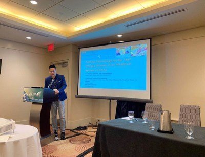 Squirrel AI Learning by Yixue Group gives a Thesis Presentation at the AERA Education Summit on Innovative Educational and Learning Styles
