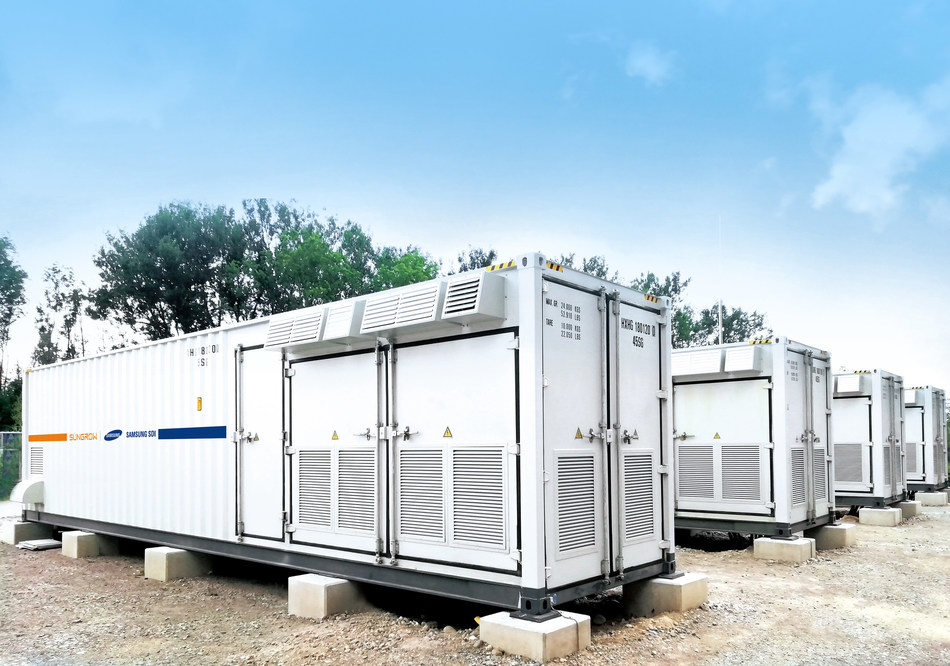 16MW/8.5MWh Frequency Regulation ESS Project Between Smart Power and Sungrow